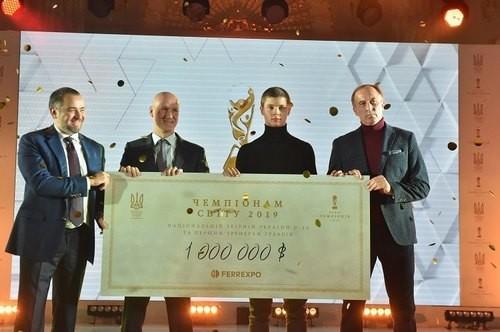 ВИДЕО. Как сборную Украины U-20 награждали миллионом долларов