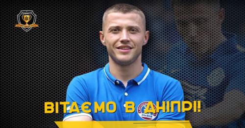 Дніпро-1 підписав першого зимового новачка