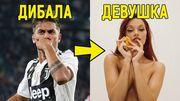 ВИДЕО. Как выглядят жены и девушки футболистов Ювентуса