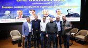 В Киеве открылся UHL Business Club
