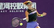 Три украинки получат шанс сыграть в квалификации Australian Open