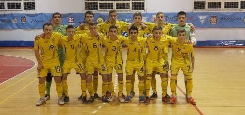 Известен состав сборной Украины U-17 на матчи против Португалии