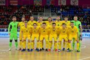 Збірна України з футзалу – шоста в рейтингу найкращих команд Європи