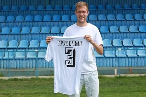 Трубочкин покинув Олімпік Донецьк