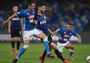 Наполи играл без турнирных задач, но Интер разгромил