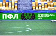 Состоялась жеребьевка переходных матчей Первой и Второй лиг