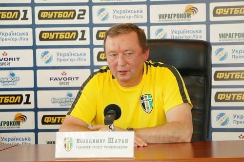 Владимир ШАРАН: «Мне очень стыдно за игру перед болельщиками»