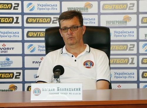 Богдан БЛАВАЦКИЙ: «Нашли правильный баланс украинцев и бразильцев»