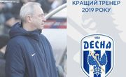 Рябоконь - лучший наставник УПЛ 2019 года по версии тренеров