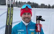 Тур де Ски. Устюгов одержал вторую победу и вернул себе лидерство