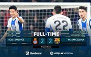 Барселона упустила победу над Эспаньолом в каталонском дерби