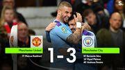 Манчестер Юнайтед – Манчестер Сіті – 1:3. Відео голів та огляд матчу