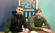 ОФИЦИАЛЬНО: Олимпик подписал Кичака