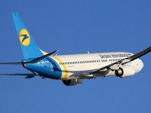 Как украинские спортсмены отреагировали на катастрофу самолета в Иране