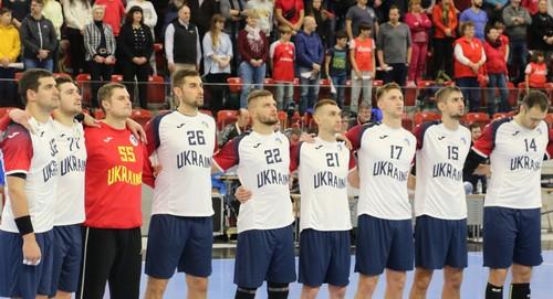 Северная Македония – Украина – 26:25. Текстовая трансляция матча