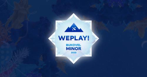 WePlay! Bukovel Minor 2020. Дивитися онлайн. LIVE трансляція