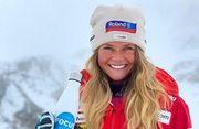 Горные лыжи. Корин Сутер одержала первую победу в карьере