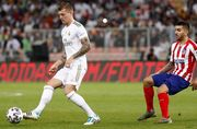 Реал – Атлетико – 0:0 (пен. 4:1). Текстовая трансляция матча