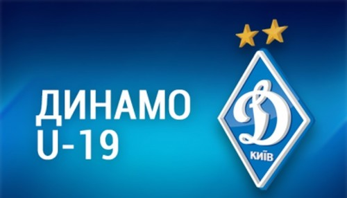 Динамо U-19 вышло из отпуска: игроки готовятся к матчам Юношеской Лиги УЕФА