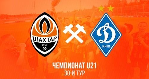 Шахтер U-21 - Динамо U-21. Смотреть онлайн. LIVE