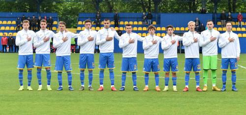Кубок Словакии. Украина U-18 проиграла ровесникам из Испании