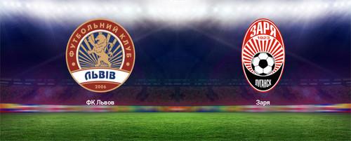 Где смотреть онлайн матч чемпионата Украины ФК Львов – Заря