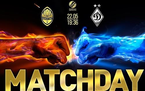 На матч Шахтер - Динамо продано около 30 тысяч билетов