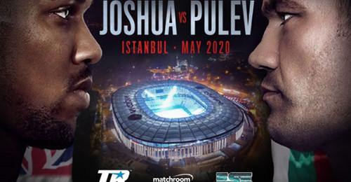 Минус Усик? В Болгарии пишут: Джошуа и Пулев встретятся в мае в Стамбуле