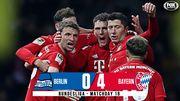 Баварія забила 4 голи без відповіді у ворота Герти і вийшла на 2-ге місце