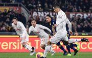 Ювентус – Рома. Прогноз і анонс на матч Кубка Італії