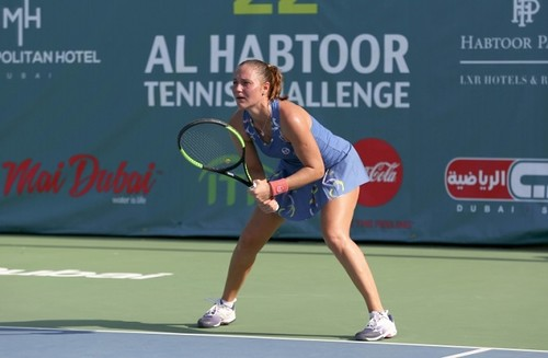Australian Open. Бондаренко прикро програла Родіоновій