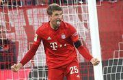 Бавария — Шальке — 5:0. Видео голов и обзор матча