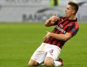 Милан повесил ценник на Пентека