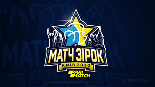 Стали известны участники конкурсов Матча звезд Суперлиги