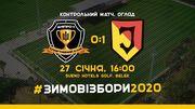 Днепр-1 – Ягеллония – 0:1. Видео гола и обзор матча