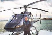 Пилоту вертолета Брайанта было разрешено летать в сложных погодных условиях