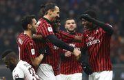 Милан выиграл пять матчей подряд впервые за два года