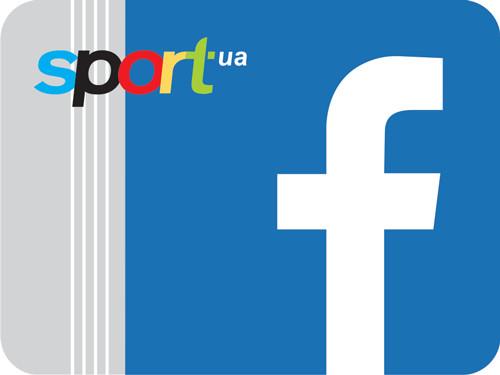Следите за самыми интересными новостями спорта от Sport.ua в Facebook!