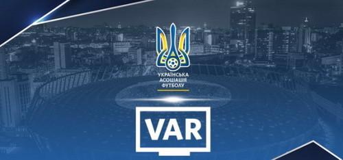 УПЛ: стало известно, на каких матчах будет работать VAR