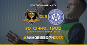 Днепр-1 – Аустрия – 0:3. Видео голов и обзор матча