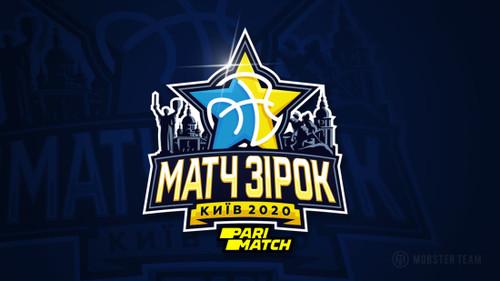 Звезды Легиона обыграли Звезд Украины в матче всех звезд Суперлиги