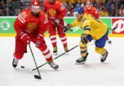 10 зірок чемпіонату світу з хокею