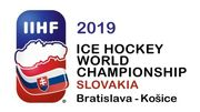ЧМ по хоккею. Чехия - Германия. Смотреть онлайн. LIVE трансляция