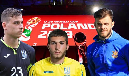 Главные надежды сборной Украины U-20 на ЧМ-2019