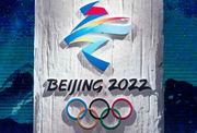 Казахстан разгромил Украину в отборе на Олимпиаду