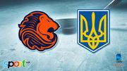 Нідерланди – Україна – 0:3. Текстова трансляція матчу