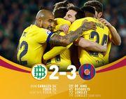 Барселона взяла верх над Бетисом в гостях, Месси сделал три ассиста
