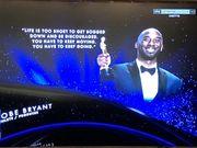 На церемонии Оскар почтили Коби Брайанта
