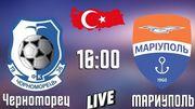 Маріуполь – Чорноморець. Дивитися онлайн. LIVE трансляція
