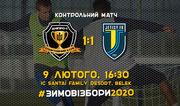 Дніпро-1 – Жетису – 1:1. Відео голів та огляд матчу